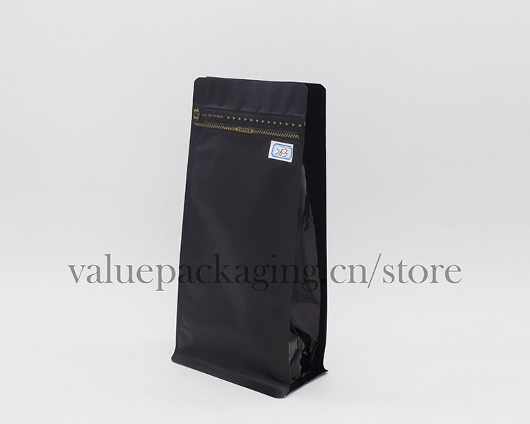 500g-matte-black-coffee-beans-250g-package-box-bottom