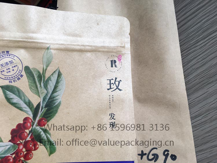 kraft-paper-bag-with-and-without-outer-film-protection