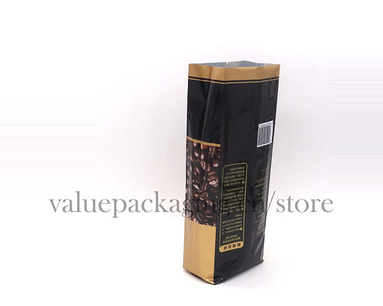 225-Side-gusset -coffee-beans-bag-with-degassing-valve-package
